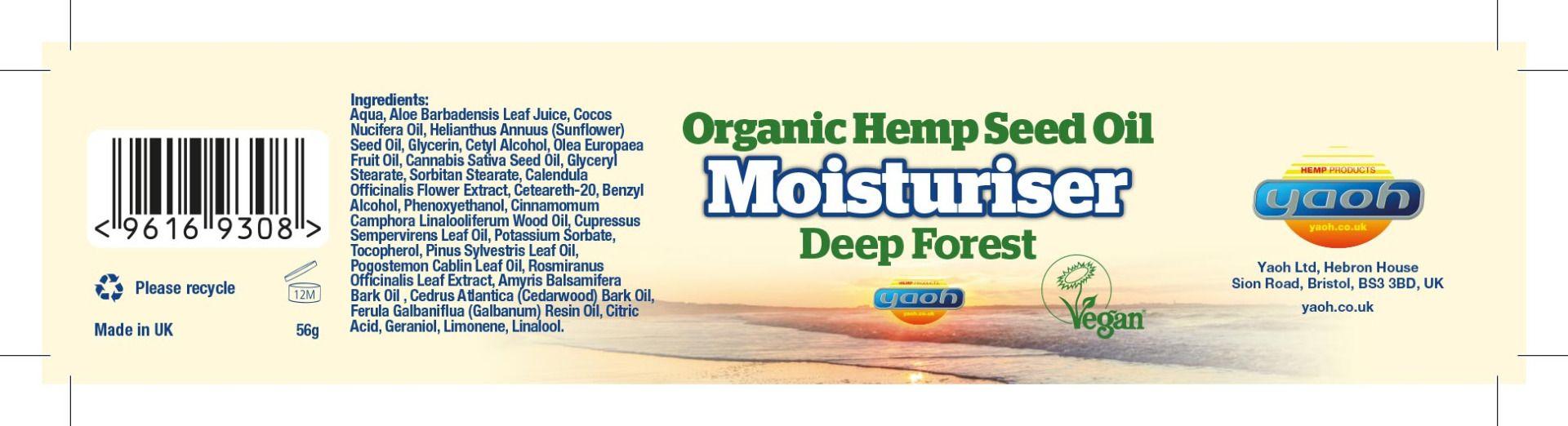 Hemp Seed Oil Moisturiser - Deep Forest